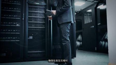 多云企业的数据保护