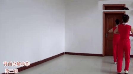 翠屏快乐广场舞《中国美》原创橡筋操舞 编舞李李老师