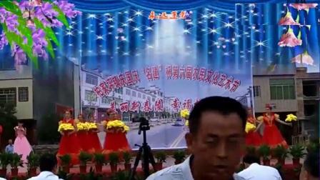 卢清秀广场舞团队《党啊亲爱的妈妈—祝福祖国》 领舞:秀秀