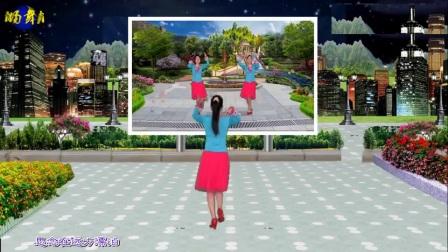 卢清秀广场舞《你幸福我才快乐》正反面演编舞:秀儿