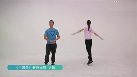 国家体育总局12套广场舞 中国美 团队演示附教学
