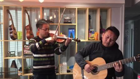《芳华》古典吉他和小提琴,郑州原木音乐