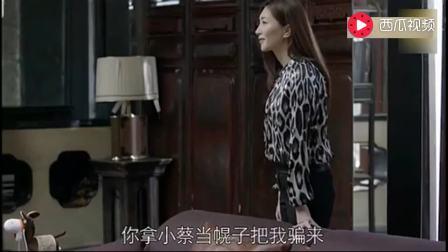孙红雷放话江疏影: 我怕你个小破妞, 说完秒怂!
