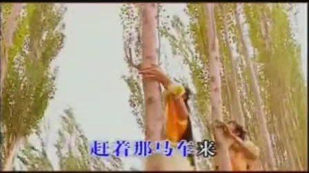 达坂城的姑娘(原版伴奏)