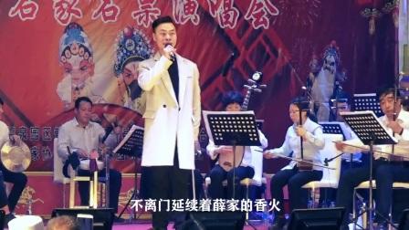 河北梆子《三娘教子》三娘且息心头火 张颖超演唱 鼓师郑光 琴师孟全胜