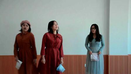 参赛音乐短片 姑娘们站着在等待(大连外国语大学)2018