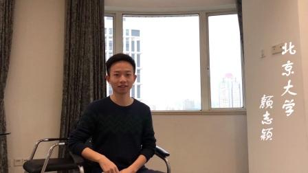 2018湘潭县一中 高考加油视频(誓师版)