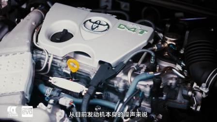 吉林大学汽车工程学院李君教授试驾点评广汽丰田雷凌