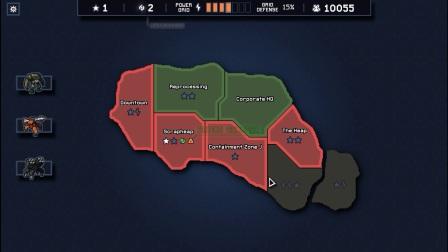 最高难度《Into the Breach》陷阵之志第4张地图