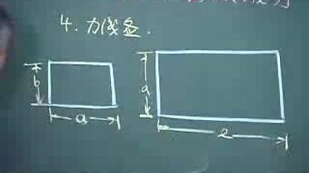微波技术基础 64_标清