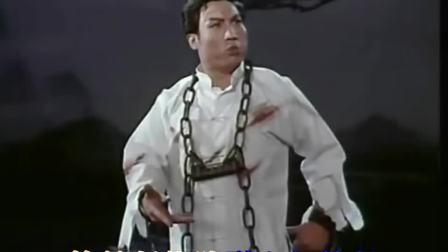 京剧伴奏:雄心壮志冲云天(红灯记)