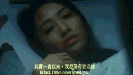龙虎砵兰街:豆瓣仅6分,古天乐黎姿主演,林国斌贡献了仅次于断水流大师兄的角色!