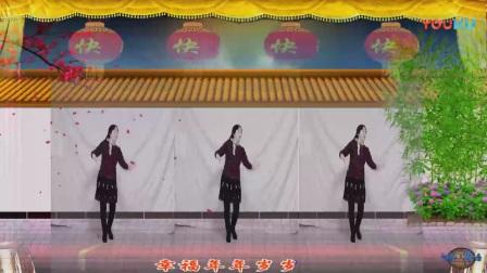 佳木斯快乐舞步第三套完整青儿广场舞中国梦