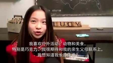 江西省上饶市横峰县弋阳县寻找亲生父母