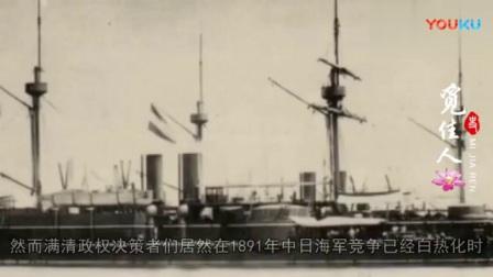 这场战争, 32万的更炮费凑不齐, 日军火力强于我军20倍, 怎能不败