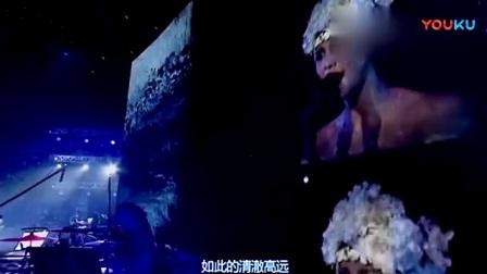 花臂谭维维翻唱许巍的《蓝莲花》这是我听过最好听的女声版