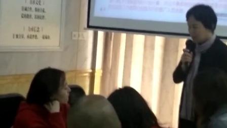 谭晓平老师分享怎样与客户沟通