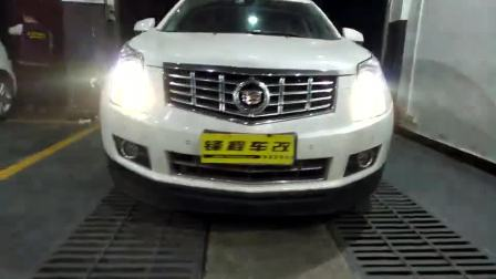 15款凯迪拉克SRX卤素车灯升级海拉五氙气大灯透镜///东莞汽车灯光升级//锋程改装