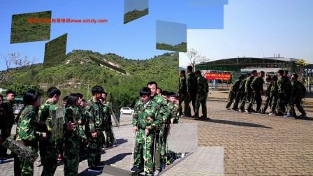 深圳钜丰信息管理有限公司军事拓展活动