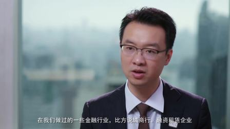 03KPMG毕马威企业咨询(中国)有限公司管理咨询总监李建维.mov