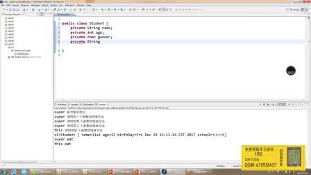java基础到精通教程java自学视频java学习培训java软件开发