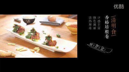 厨师长教你做菜 家常菜做法教学 厨师翻锅技巧 荠菜黄鱼羹做法 清明篇 完整版