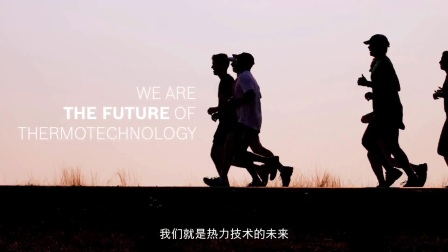We are Bosch Thermotechnology