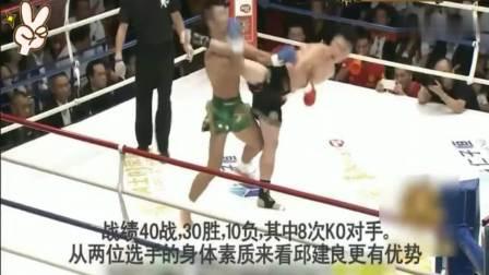"""""""坦克""""邱建良日本比赛遭不公待遇, 日本拳手刚上台, 就惨遭KO!"""
