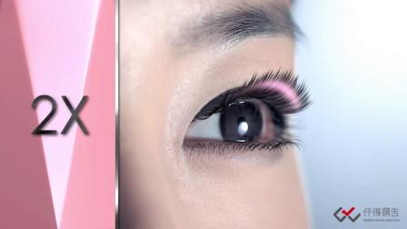 仟得广告影视制作案例:韩芬娜超V睫毛膏