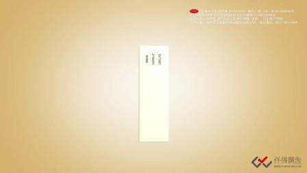 仟得广告影视制作案例:宏济堂金鸣片产品广告-京剧篇