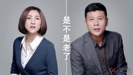 仟得广告影视制作案例:南京同仁堂养血补肾丸-老了篇