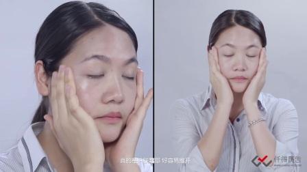 仟得广告影视制作案例:真丽斯S7一抹透亮素颜霜-采访篇