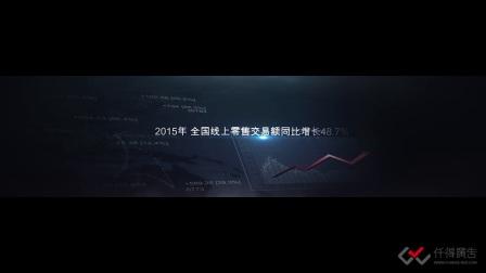 仟得广告影视制作案例:真丽斯化妆品企业年会视频-行业寒冬篇