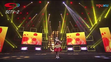 爽乐坊童星家族献唱2018四川电视台少儿春晚
