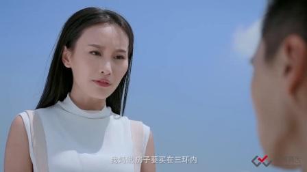 仟得广告影视制作案例:汇亚陶瓷TT品牌形象片-年轻不止一面妈妈说篇