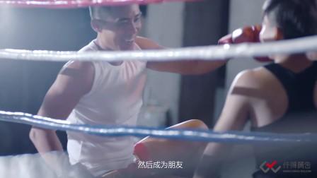 仟得广告影视制作案例:汇亚陶瓷TT品牌形象片-拳手篇