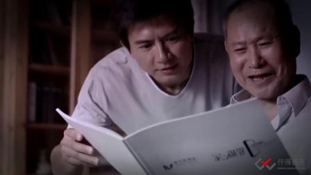 仟得广告影视制作案例:惠万家陶瓷装修选材篇