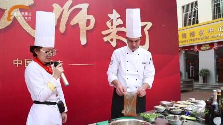 重庆新东方烹饪学院西餐外教大师RUMEN来校授课