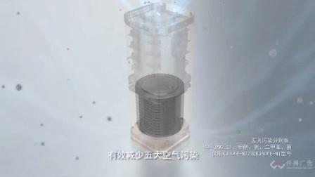 仟得广告影视制作案例:美的空气净化器产品广告-HOLD住篇