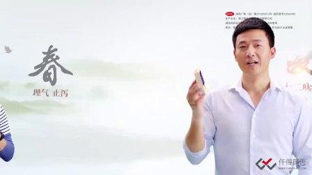 仟得广告影视制作案例:南洋药业广告视频-南洋克痢痧四季篇