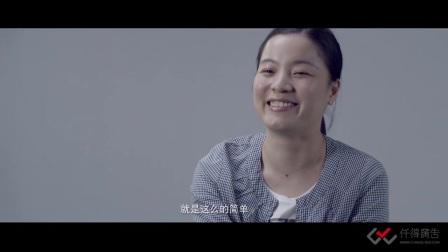 仟得广告影视制作案例:欧神诺陶瓷团队精神篇