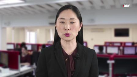 XM 外汇新闻:15.03.2018  新官员掀贸易战担忧,加息预期挡金价上行
