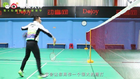 杨晨大神羽毛球教学|双打封网