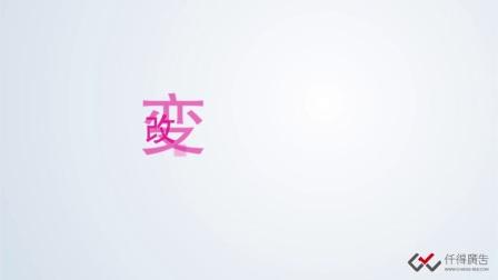 仟得广告影视制作案例:三椒口腔企业宣传片