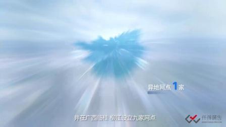 仟得广告影视制作案例:深圳农村商业银行-零售金融宣传片