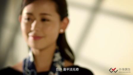仟得广告影视制作案例:深圳农村商业银行-最美的你主题活动视频
