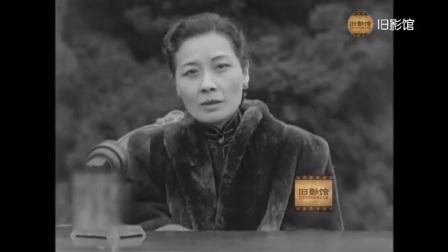 现代中国举足轻重的女強人宋美龄ea09677d24724f0ba38e4be6bbe370db