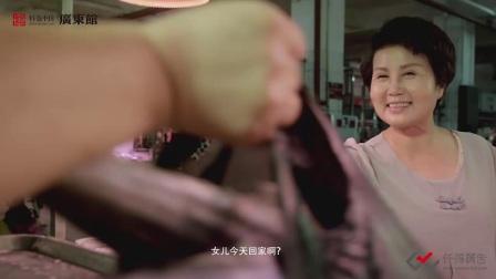 仟得广告影视制作案例:特色中国广东馆淘宝美食节系列微电影-老德头