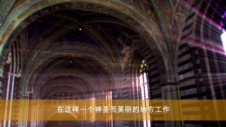 修复锡耶纳大教堂