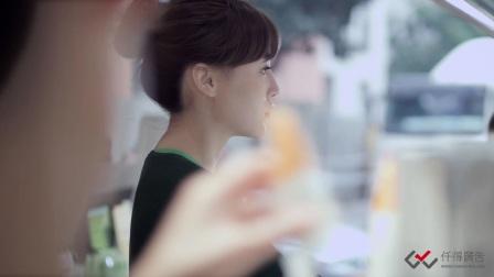 仟得广告影视制作案例:婷美小屋品牌微电影-为爱定制